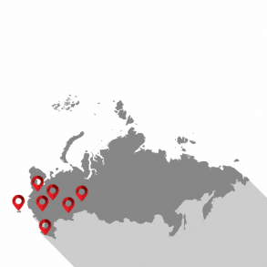VM-slutrundens 11 værtsbyer