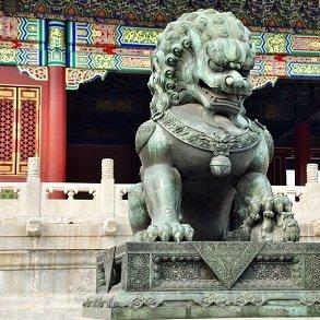 Kina fra Nord til Syd