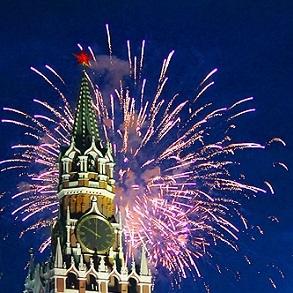 Russiske festdage