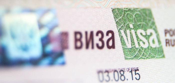 E-visa til Skt Petersburg