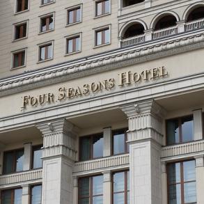 Hotel i Moskva
