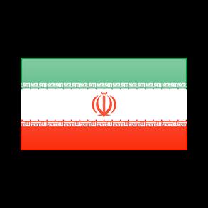 Visum til Iran