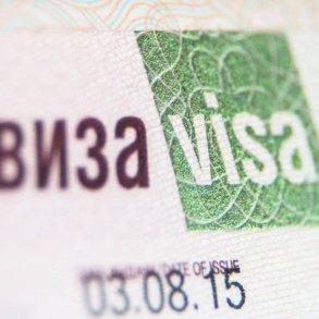 E-visa to St. Petersburg