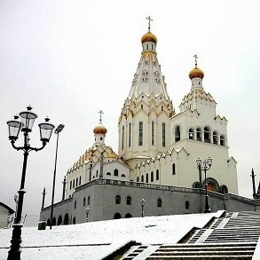 Rejser til Hviderusland