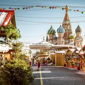 Julemarkedsrejser  -   NY!