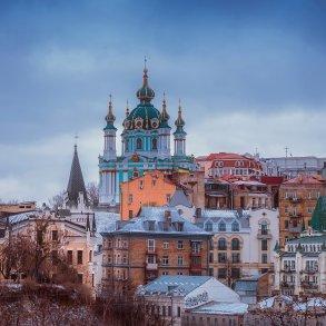 Rejser til Ukraine